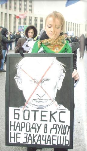 Demo vor der Duma